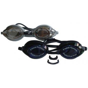 Silikonové plavecké brýle RACER - se zrcadlovkou