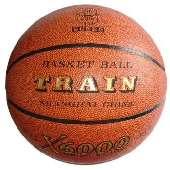 Basketbalový míč z umělé kůže AC04414