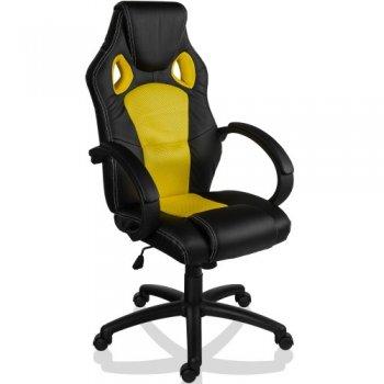 Otočná kancelářská židle MX Racer - ŽLUTÁ M09504