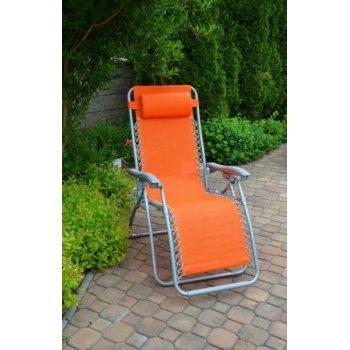 Zahradní křeslo AN2320 oranžové R03941