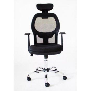 Kancelářská židle s opěrkou hlavy BUSINESS