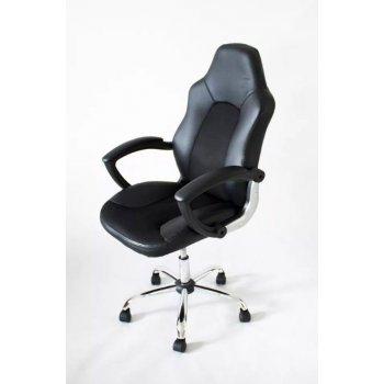 Kancelářská židle - křeslo MINNESOTA AD38832
