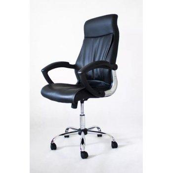Kancelářská židle - křeslo CLASSIC