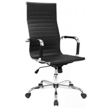 Kancelářská židle - křeslo LUXUS