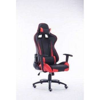 Kanclářská židle - křeslo NEW YORK - červená AD39147