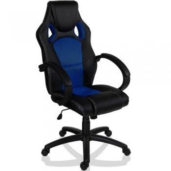 Otočná kancelářská židle MODRÁ MX Racer M09497