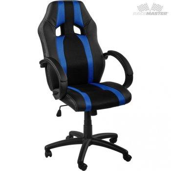 Kancelářská židle MX-Racer Stripes černá/modrá M39167