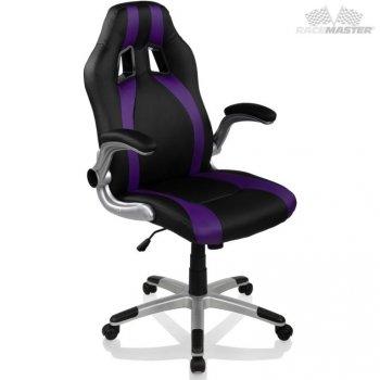 Kancelářská židle GT-Racer Stripes - černá/fialová M39179