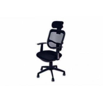 Kancelářská židle BOSTON D02216