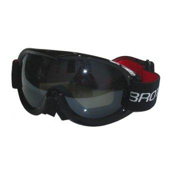 Lyžařské brýle pro dospělé - dvojsklo - černé VÝPRODEJ