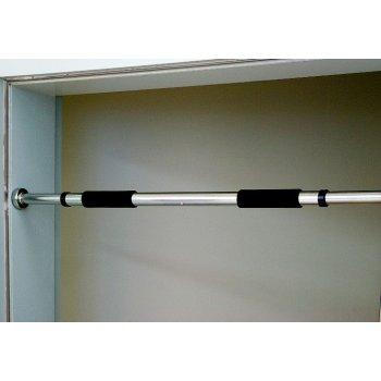 Hrazda do dveří 63 - 93 cm