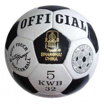 Kopací míč Official velikost 5