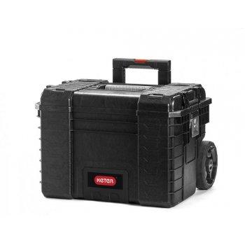 Pracovní kufřík RIGID s kolečky R41589