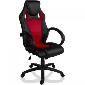 Otočná kancelářská židle ČERVENÁ GS Series M09501