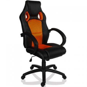 Otočná kancelářská židle GS Series ORANŽOVÁ