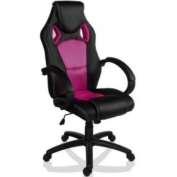 Otočná kancelářská židle RŮŽOVÁ GS Series M09500