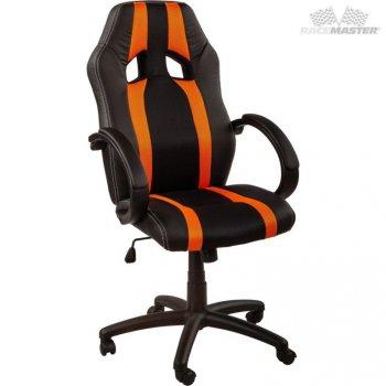Kancelářská židle  GS Tripes Series černá/oranžový