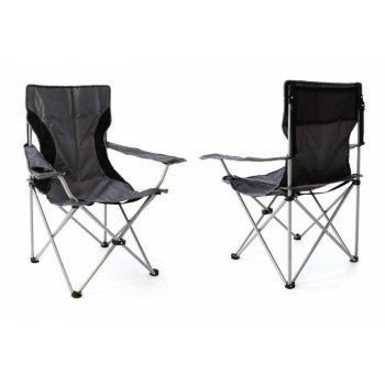Sada 2x Kempingová rybářská skládací židle - šedá D40846