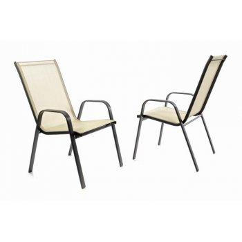 Set 2 ks zahradní stohovatelná židle - krémová