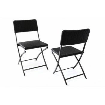 Sada 2 skládacích polyratanových židlí 80 x 40 cm D37104