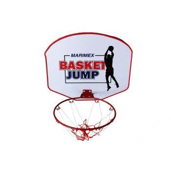 Koš basketbalový k trampolínám
