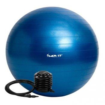 Gymnastický míč MOVIT s pumpou - 75 cm - modrá