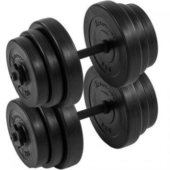MOVIT 2 jednoruční činky s kotouči 40 kg