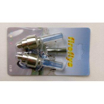 Svítící ventilky - jednobarevné - Modrý ventilek