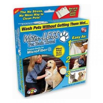 Suchý ručník na psy - Water LESS