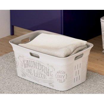 Koš na prádlo CHIC  45 L - laundry bag