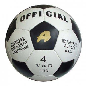 Kopací míč Shanghai - odlehčený - vel. 4