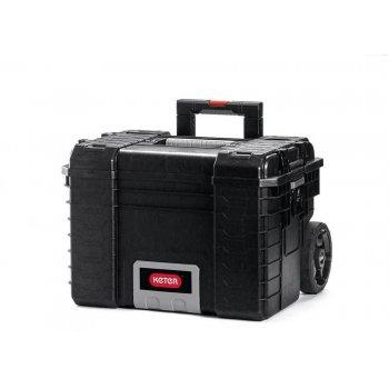 Úložný box na nářadí s kolečky RIGID GEAR -  22