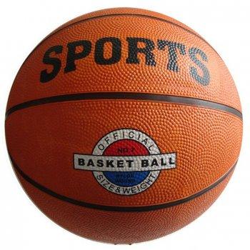 Míč basketbalový oranžový vel.7