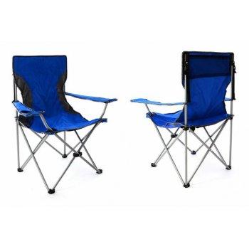 Sada 2 ks skládacích židlí - modrošedá