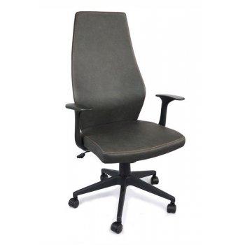 Kancelářská židle New Jersey - šedá