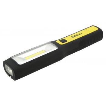 Nabíjecí svítilna montážní LED - 120/300lm