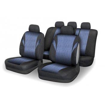 Potahy sedadel  POLY - 9 ks, modré