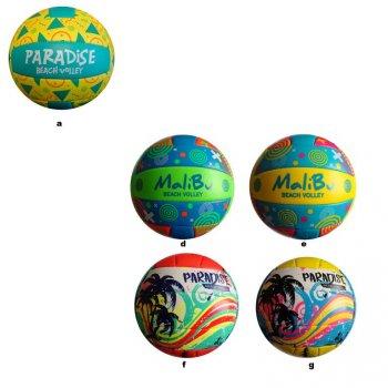 Volejbalový míč na plážový volejbal