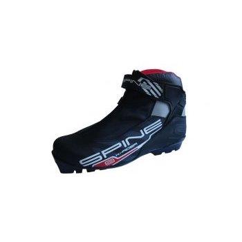 Běžecké boty Spine X-Rider Combi SNS - vel. 44