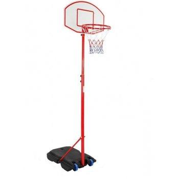 Basketbalový koš s kolečky, nastavitelný 113 - 236 cm