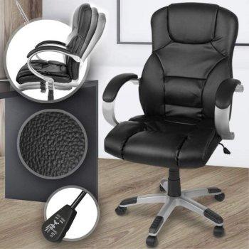 Kancelářská židle ergonomická - syntetická kůže