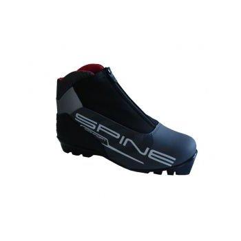 Běžecké boty Spine Comfort NNN - vel.38