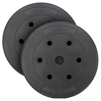 MAXXIVA Sada závaží 2 x 10 kg, cement, černá